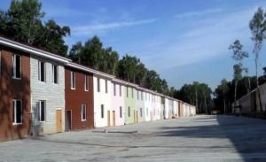 Таун хаус поселок Лесные Поляны